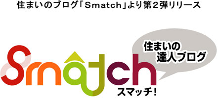 mainimg0216smatch.jpg